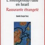 L'Intelligentsia russe en Israël. Rassurante étrangeté