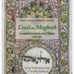 L'Exil au Maghreb