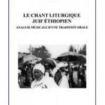 Le chant liturgique juif éthiopien
