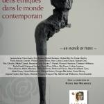 "Vivre ""sans foi ni loi"" (juive) en Israël aujourd'hui - par Florence Heymann"