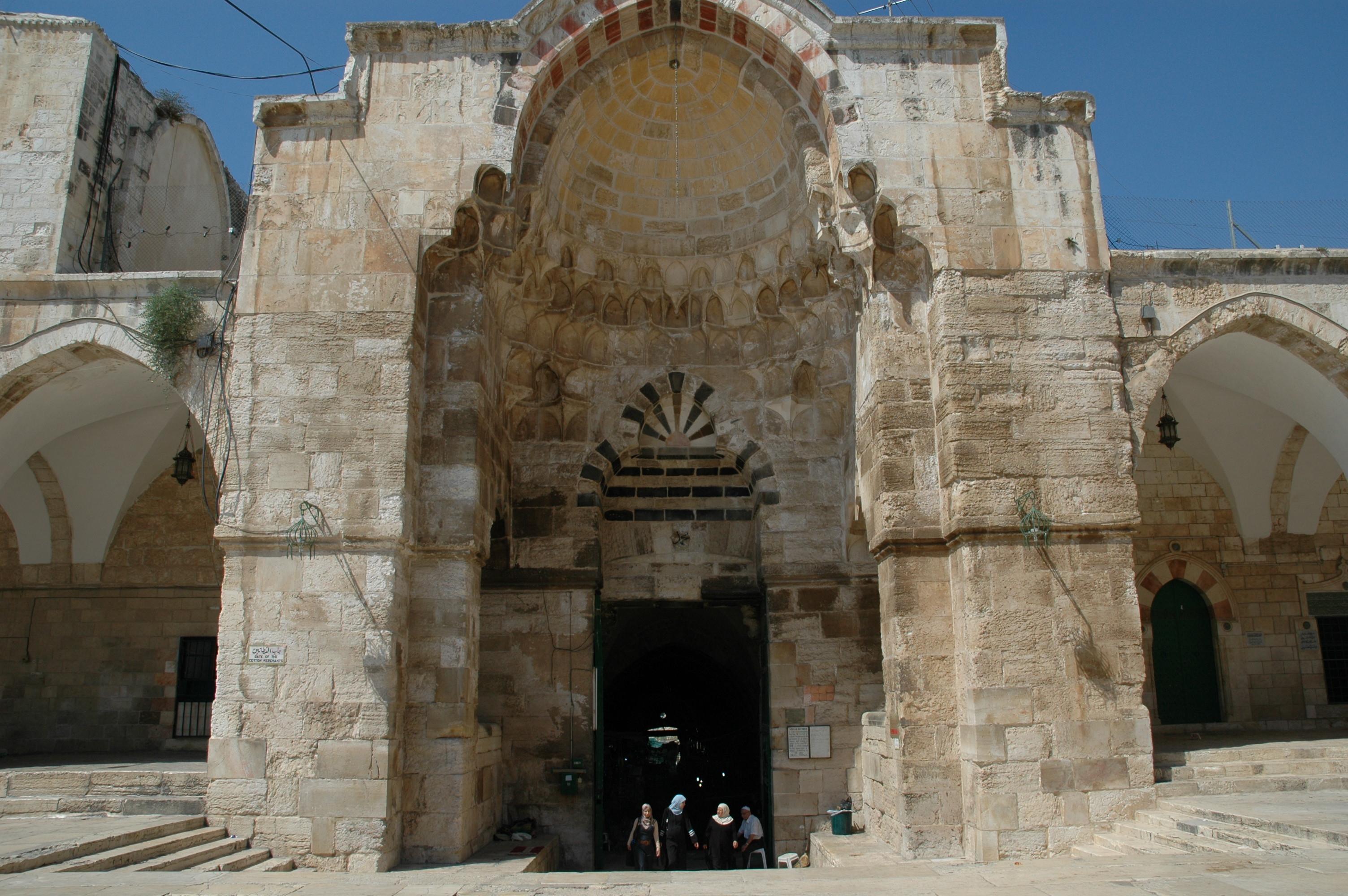Haram al-Sharif, Porte du Marché des cotonniers, 1336