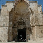 Mamluk rule in Jerusalem: New Perspectives