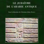 Parution : Le judaïsme de l'Arabie antique