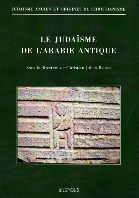 Le judaïsme de l'Arabie antique