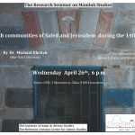 The Research Seminar on Mamluks Studies