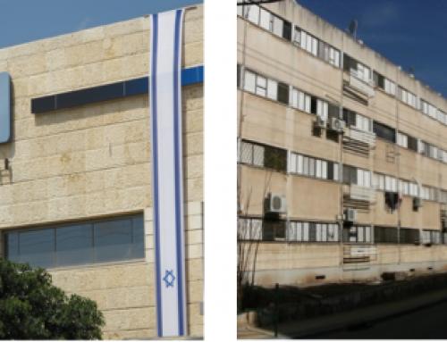 Conférence : Kiryat Gat en crise d'image : high-tech et mal-développement en Israël
