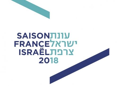 Saison France-Israël 2018