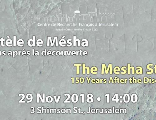 Colloque : 150e anniversaire de la découverte de la stèle de Mésha