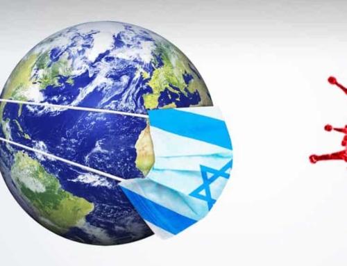 CONFÉRENCE : « Le néolibéralisme en Israël face à la crise du Covid-19 » (AFEIL-CRFJ, mardi 9 mars 2021)