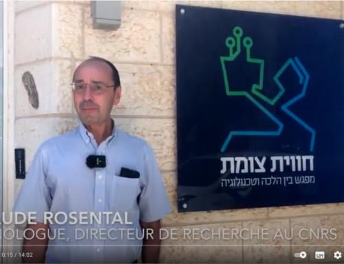 VIDÉO : « L'institut de technologie casher Zomet » avec Claude Rosental (séminaire hors-les-murs #épisode3).
