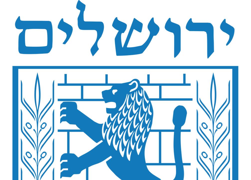 PUBLICATION : « Sociologie de Jérusalem »
