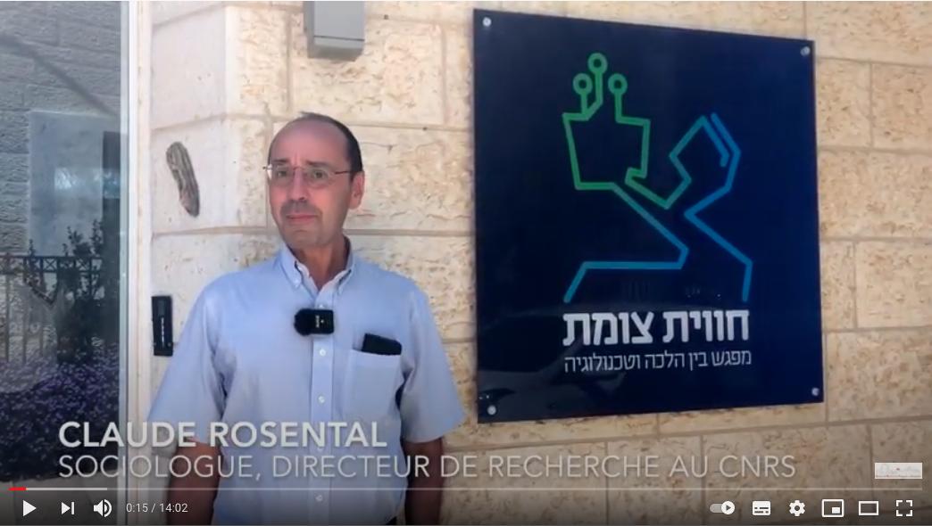 VIDÉO : «L'institut de technologie casher Zomet» avec Claude Rosental (séminaire hors-les-murs #épisode3).