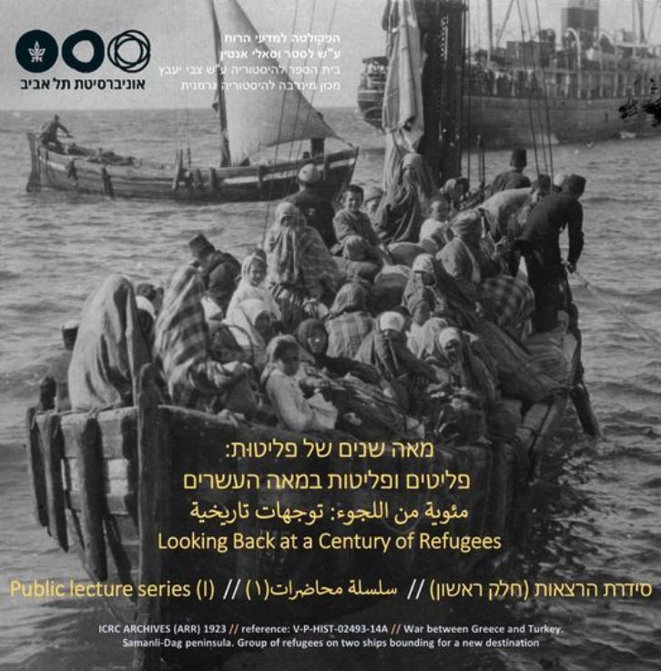 CONFÉRENCE Karen Akoka (CRFJ) : «Looking back at a Century of Refugees» (19 octobre 2021)